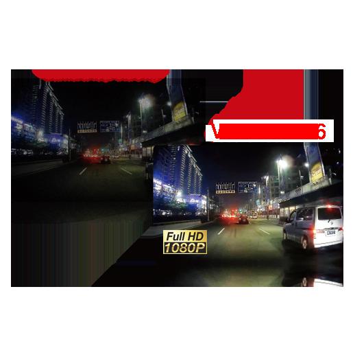 camera c6